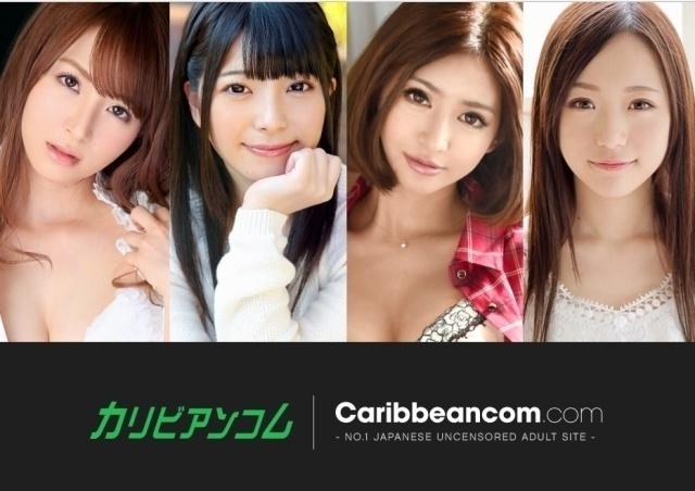 Caribbeancom.com – SITERIP
